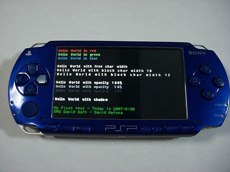 PSP 2007 DRS Test